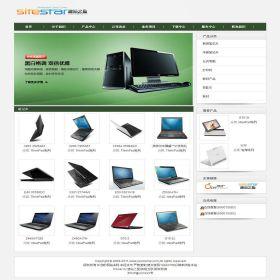 企业网站-数码A40