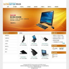 企业网站-数码A41
