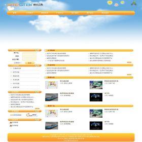 企业网站-玩具A1