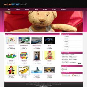 企业网站-玩具A10