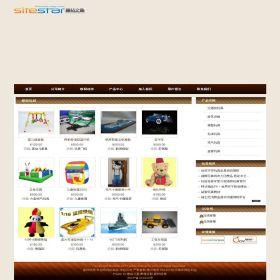 企业网站-玩具A6