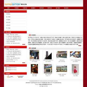 企业网站-文化A2