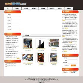 企业网站-文化A3