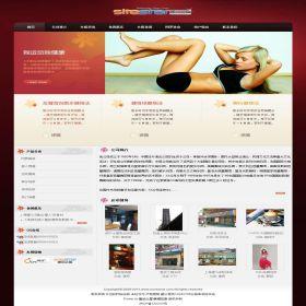 企业网站-文化A6