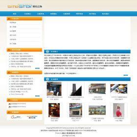 企业网站-文化A7