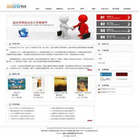 企业网站-文教A11