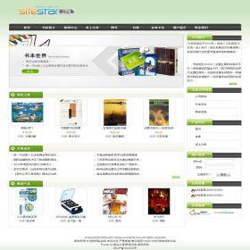 企业网站-文教A12