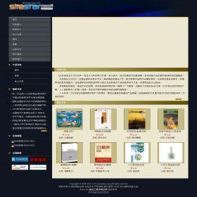企业网站-文教A17