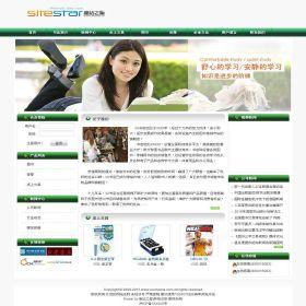企业网站-文教A4