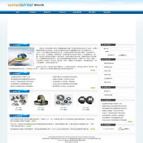 企业网站-五金A1