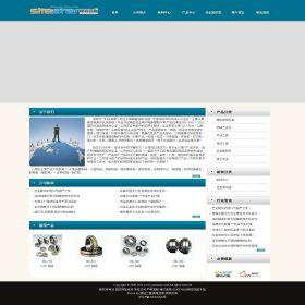 企业网站-五金A17