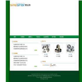 企业网站-五金A19