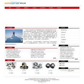 企业网站-五金A20