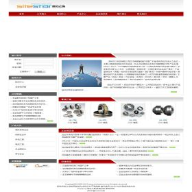 企业网站-五金A21