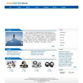 企业网站-五金A23