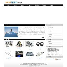 企业网站-五金A24