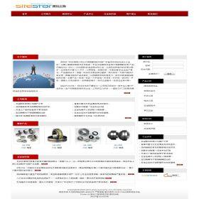 企业网站-五金A25