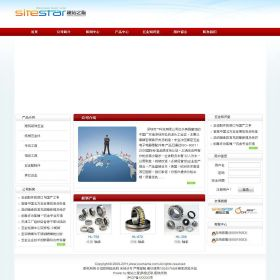 企业网站-五金A29