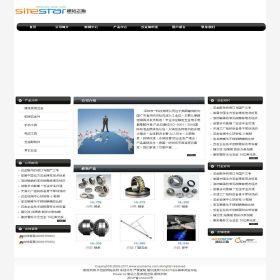 企业网站-五金A32