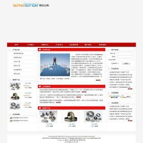 企业网站-五金A33