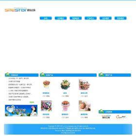 企业网站-鲜花A14