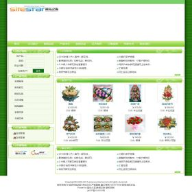 企业网站-鲜花A18