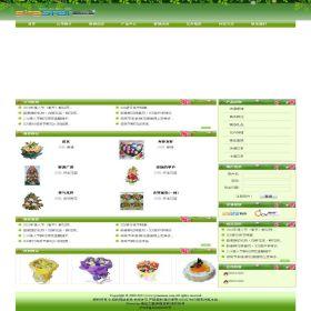 企业网站-鲜花A2