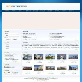 企业网站-学校A10