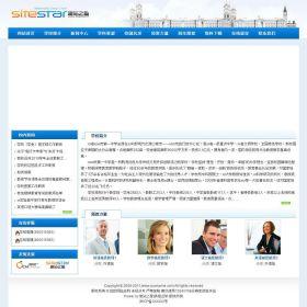 企业网站-学校A8