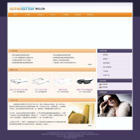 企业网站-眼镜A11