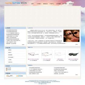企业网站-眼镜A12