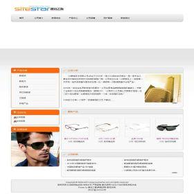 企业网站-眼镜A4