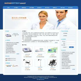 企业网站-医疗A2