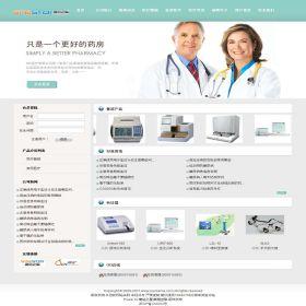 企业网站-医疗A5