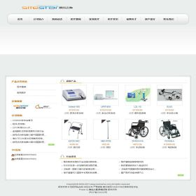 企业网站-医疗A6