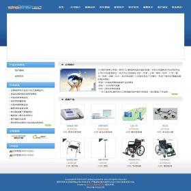 企业网站-医疗A7