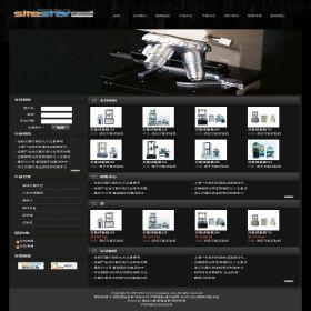 企业网站-仪器A10