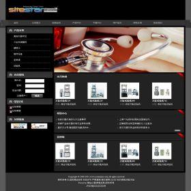企业网站-仪器A11