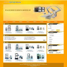 企业网站-仪器A12