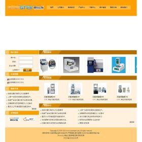 企业网站-仪器A13