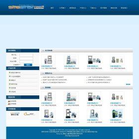 企业网站-仪器A14