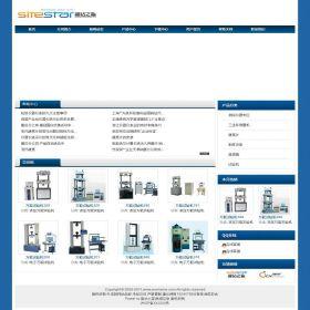 企业网站-仪器A15