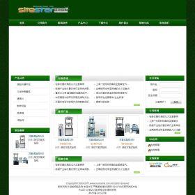 企业网站-仪器A16