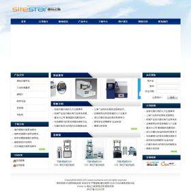 企业网站-仪器A17
