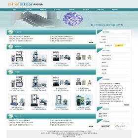 企业网站-仪器A6
