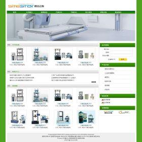 企业网站-仪器A7