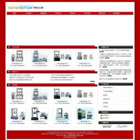 企业网站-仪器A8