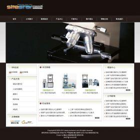 企业网站-仪器A23