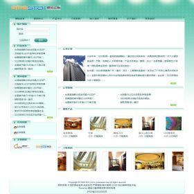 企业网站-照明A1