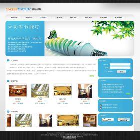 企业网站-照明A14